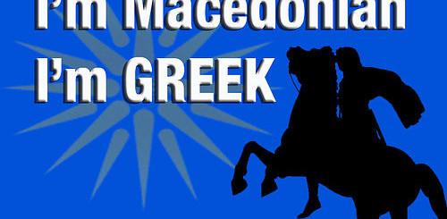 Im-Macedonian-Im-Greek-500x330